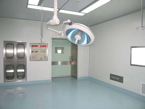 手术室净化